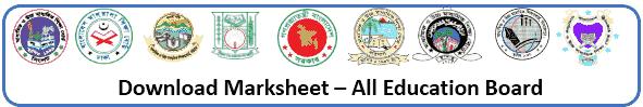 Education Board Result Marksheet 2021-2021