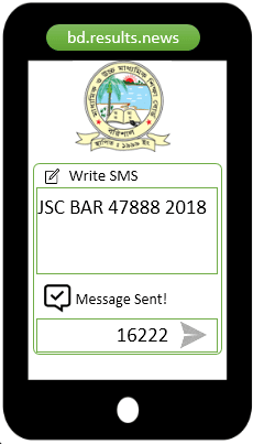 How to check Barisal Board JSC Result 2020 Via SMS?