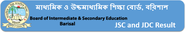 Check Barisal Board JSC JDC Result 2020 Online and SMS
