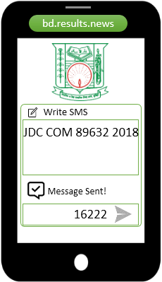 How to check Comilla Board JDC Result 2021 Via SMS