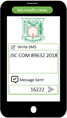 How to check Comilla Board JSC Result 2021 Via SMS?