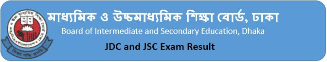 Check Dhaka Board JSC/JDC Result 2021