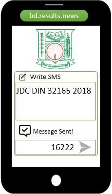 How to check Dinajpur Board JDC Result 2020 Via SMS?