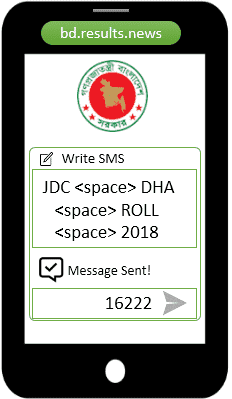 How to check JDC Result 2020 Via Mobile SMS?