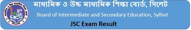 JSC Result 2020 Sylhet Board