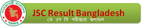 JSC Result 2020 Bangladesh Published Date