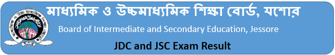 Check Jessore Board JSC / JDC Result 2021