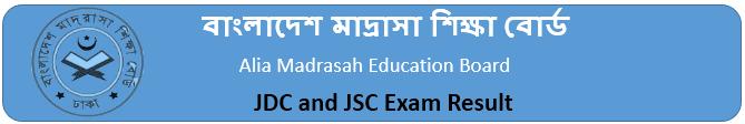 Madrasah Board JDC JSC Result 2021