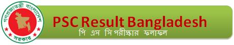Bangladesh PSC Result 2020 online