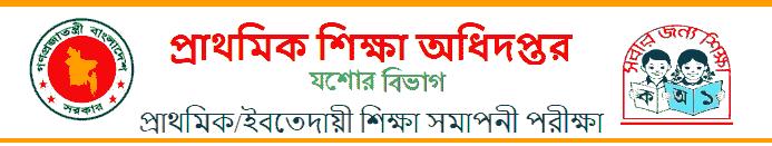 PSC Result 2021 Jessore Board