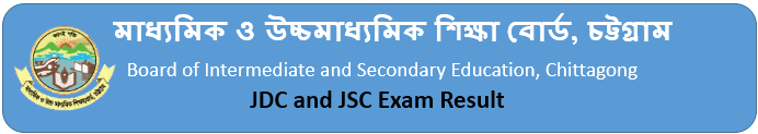 Chittagong Board JSC Result 2020 and JDC Result 2019