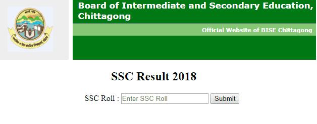 bise-ctg.gov.bdSSC Result 2020