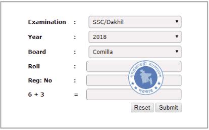 Checking comillaboard.gov.bd 2019 SSC Result Online