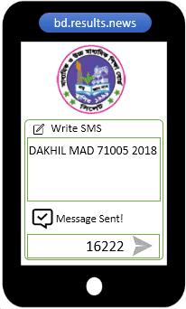BMEB Dakhil Result 2021 Via SMS