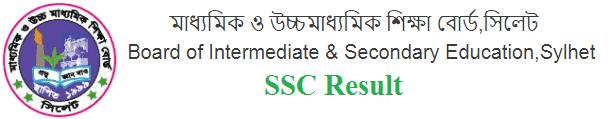 SSC Result 2021 Sylhet