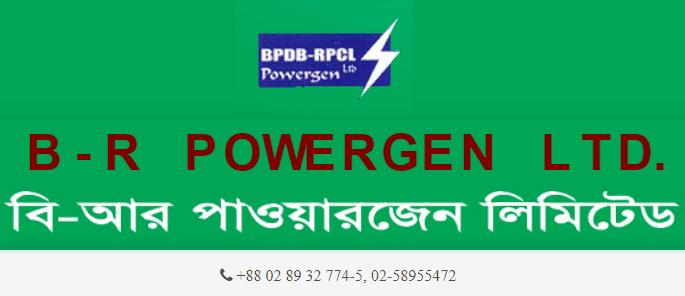 B-R Powergen Limited Job Circular 2019
