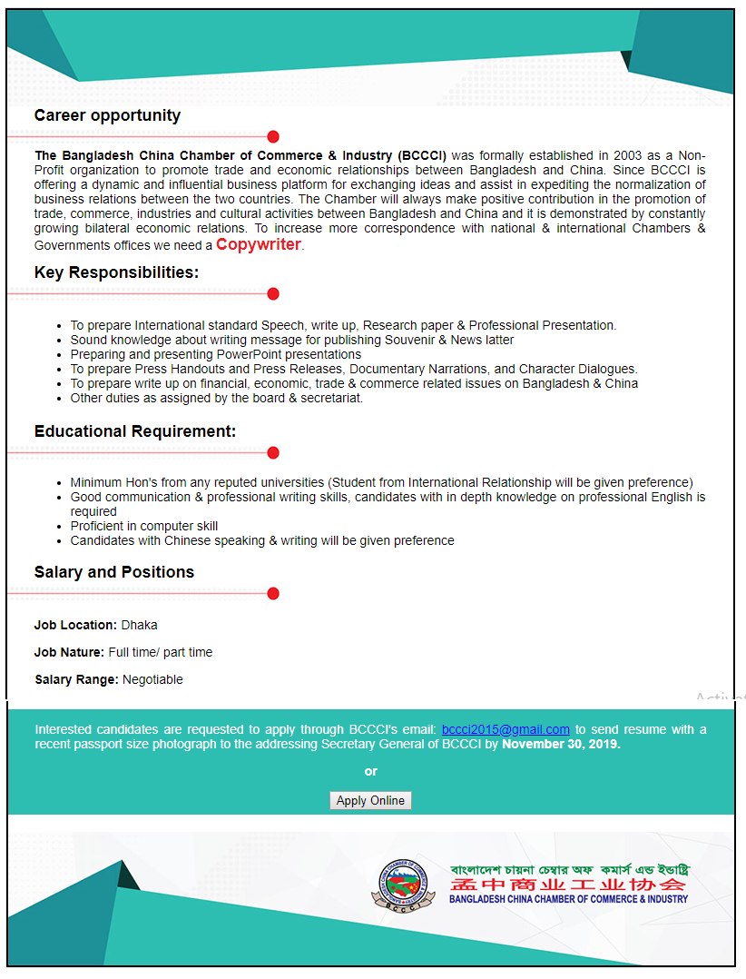 BCCCI Copywriter Job Circular