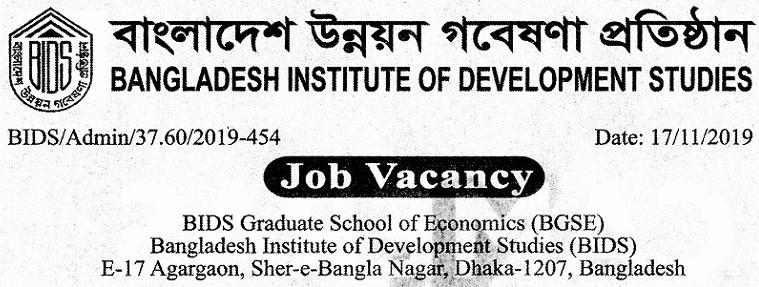 BIDS Job Circular 2019