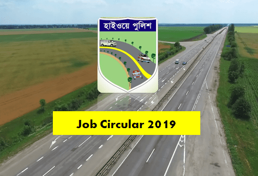 Bangladesh Highway Police Job Circular 2019