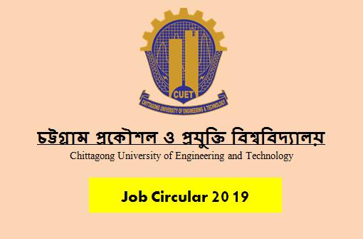 CUET Job Circular 2019