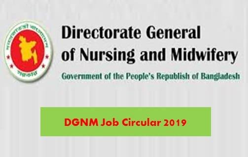 DGNM Bangladesh Job Circular