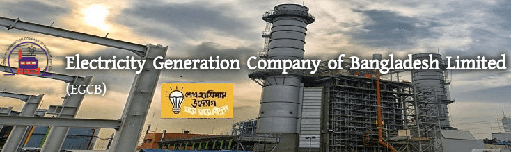 EGCB Job Circular 2019