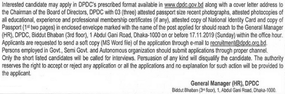 How to apply BPDB Job 2019