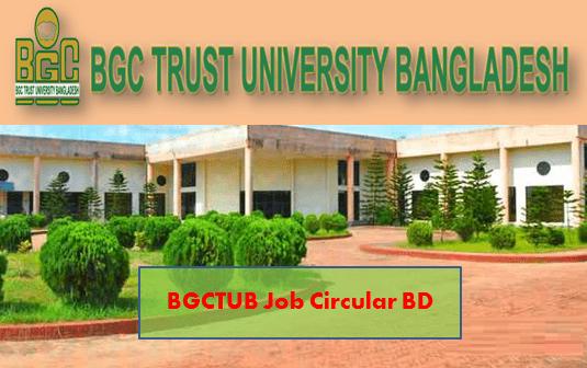 BGCTUB Job Circular