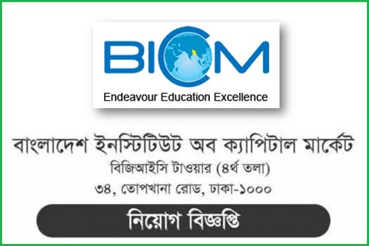 BICM Job Circular