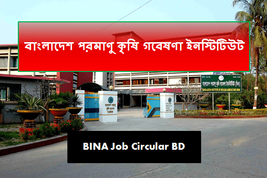 BINA Job Circular