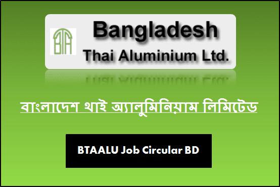 BTAALU Job Circular
