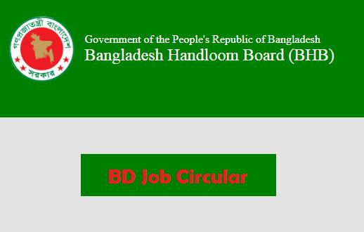 BHB Job Circular