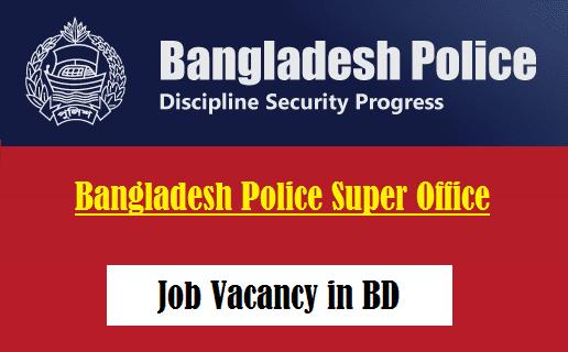 Bangladesh Police Super Job Circular