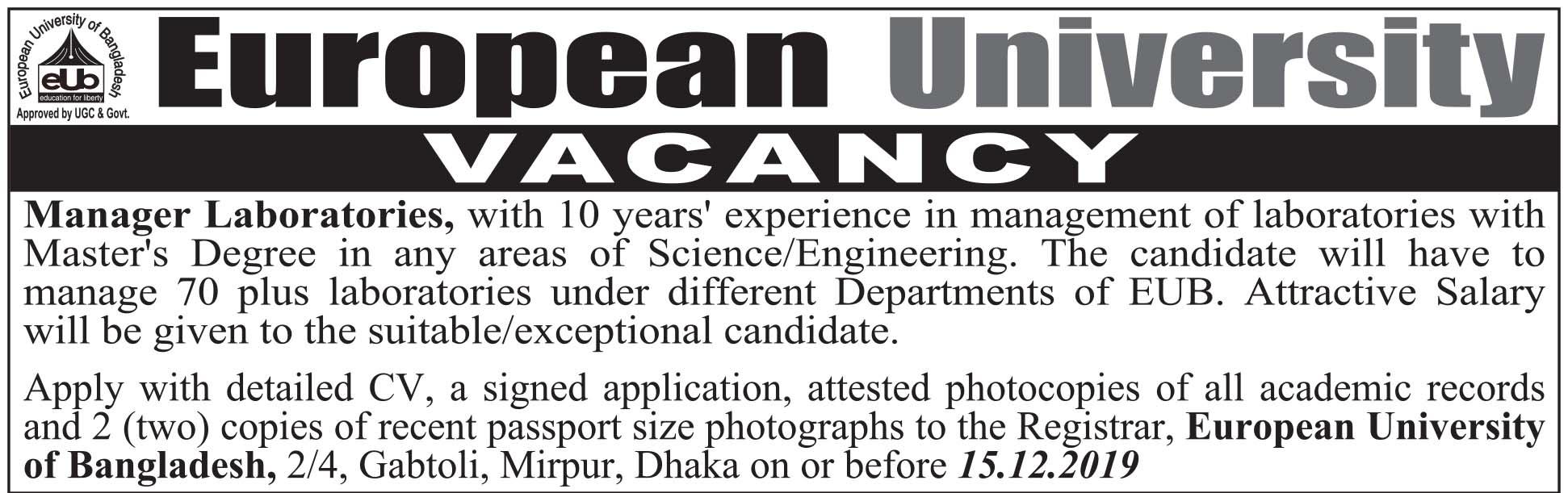 EUB Manager Laboratories Job Circular