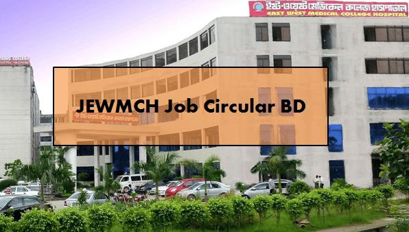 JEWMCH Job Circular