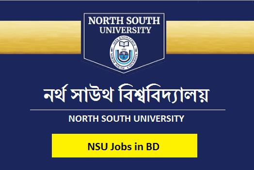 NSU Job Circular
