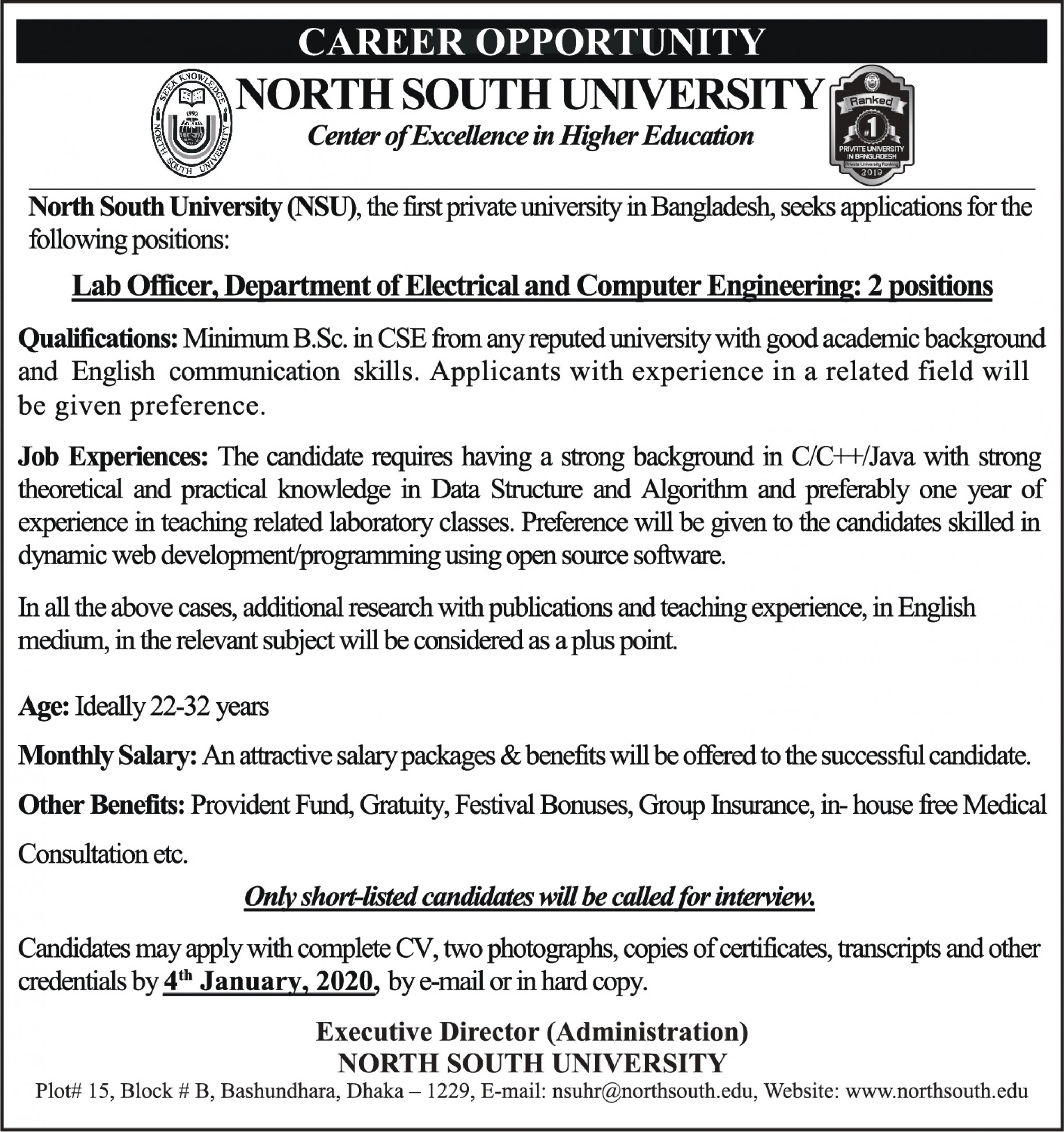 NSU Lab Officer Job Circular