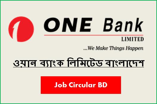 OBL Job Circular