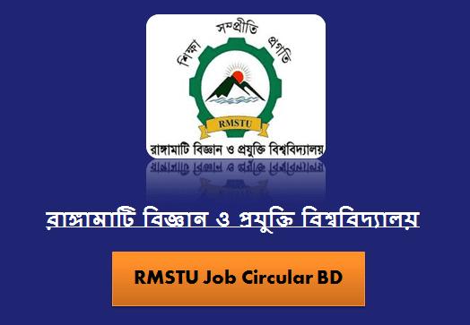 RMSTU Job Circular