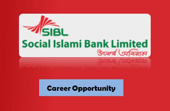 SIBL Job Circular