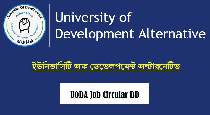 UODA Job Circular