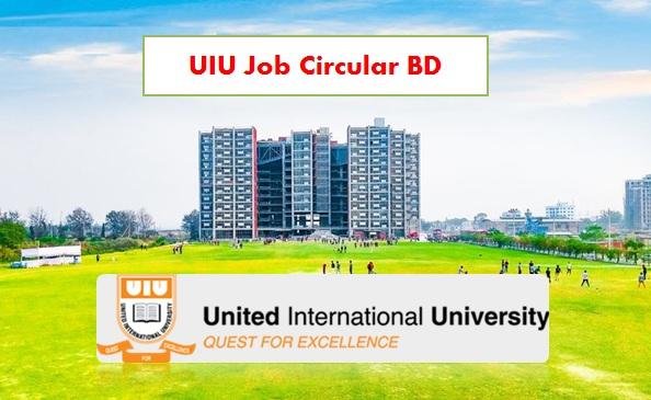 UIU Job Circular