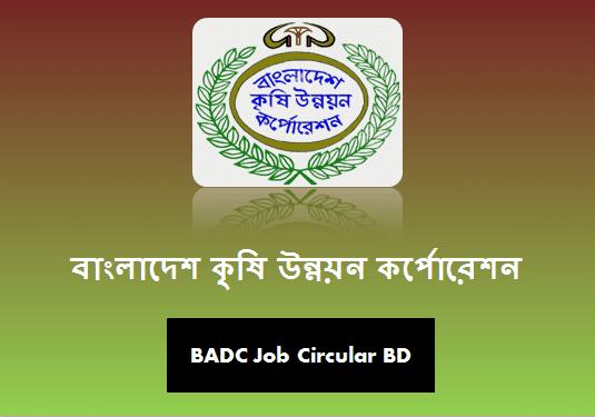 BADC Driver Job Circular 2021