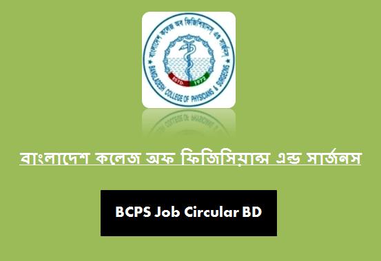 BCPS Job Circular