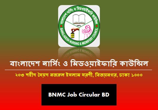 BNMC Jobs in 2020
