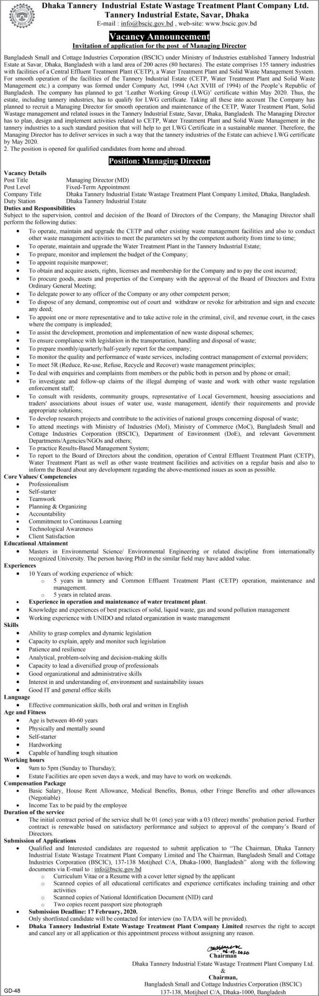Bangladesh Small and Cottage Industries Corporation Job Circular 2020