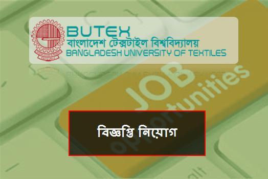BUTEX Job Circular