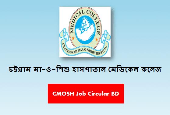 CMOSH Job Circular