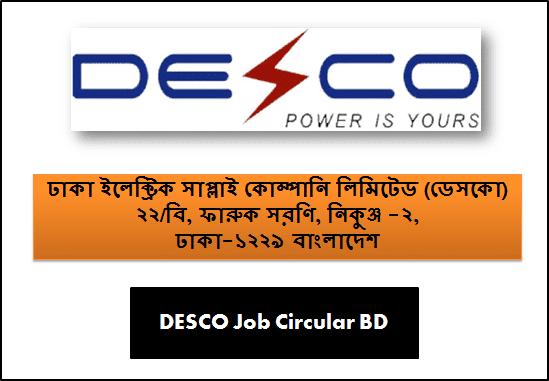 DESCO Job Circular