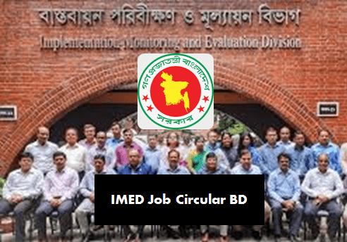IMED Job Circular